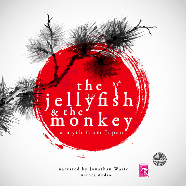 The Jellyfish and the monkey, a myth of Japan